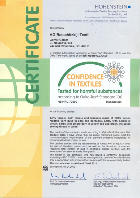 сертификат на продукцию со знаком декларирования