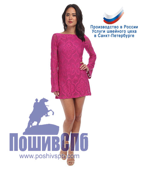 Женская Одежда Производство Россия