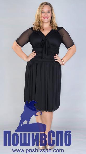 Женская Одежда Больших Размеров Спб