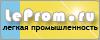 Участник портала легкой промышленности LeProm.ru